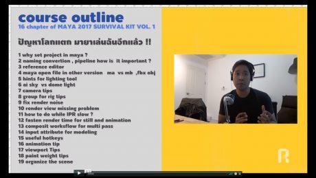 MayaSurvivalKit_Course_01