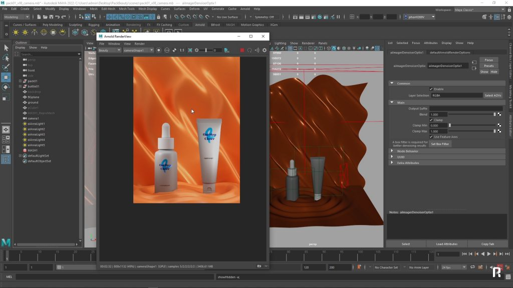 Intro to 3D packshot Chapter 07.mp4_snapshot_14.41_[2021.06.02_00.18.43]